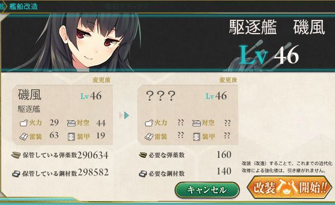 f:id:katatsuwasa:20160702214031j:plain