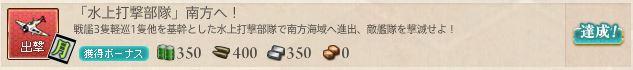 f:id:katatsuwasa:20160703010529j:plain