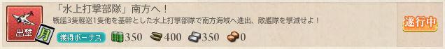 f:id:katatsuwasa:20160703010532j:plain