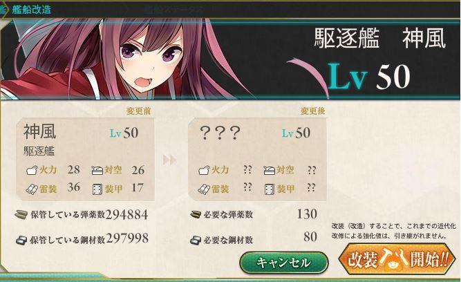 f:id:katatsuwasa:20160709173056j:plain