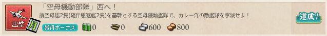 f:id:katatsuwasa:20160710015133j:plain