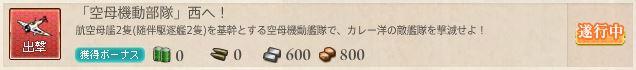 f:id:katatsuwasa:20160710015135j:plain