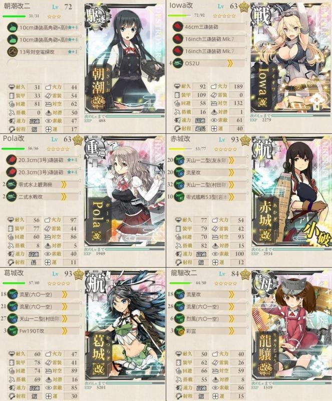 f:id:katatsuwasa:20160710015137j:plain