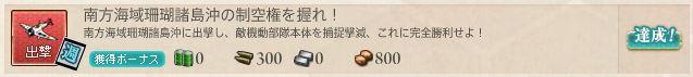 f:id:katatsuwasa:20160710015138j:plain