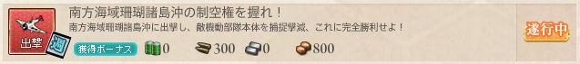f:id:katatsuwasa:20160710015141j:plain