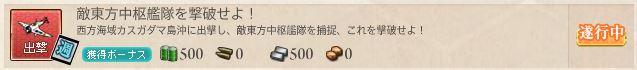 f:id:katatsuwasa:20160710015146j:plain