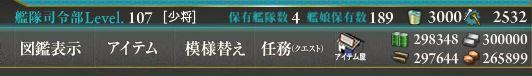 f:id:katatsuwasa:20160811222735j:plain