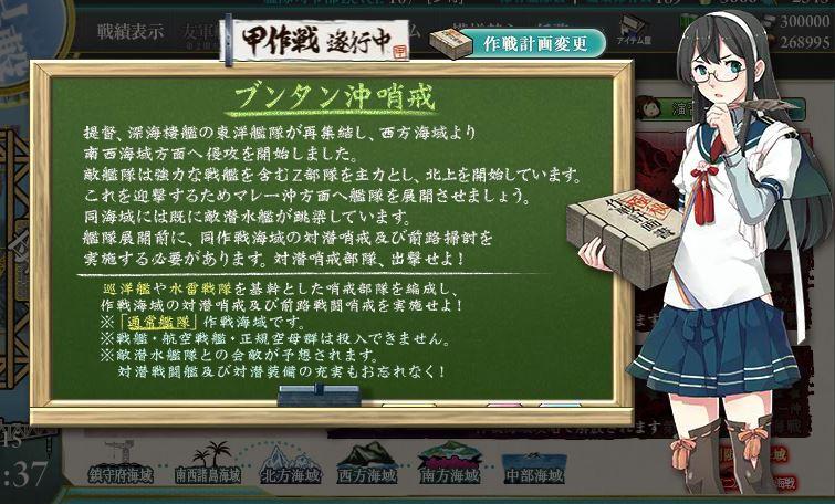 f:id:katatsuwasa:20160819220351j:plain