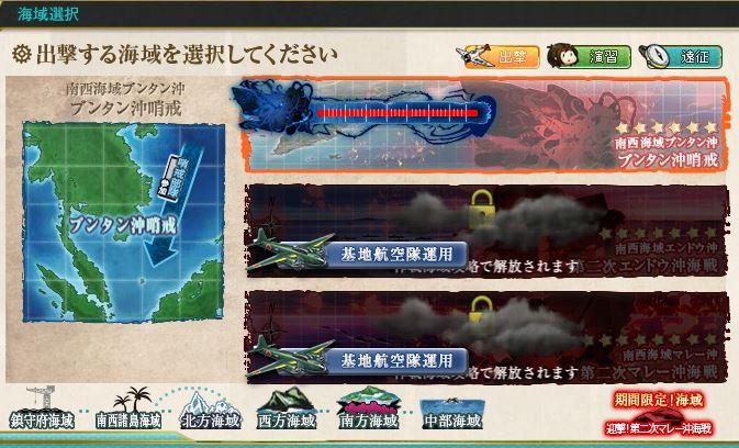 f:id:katatsuwasa:20160819220352j:plain
