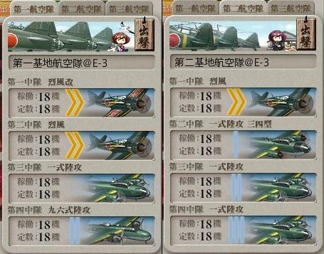 f:id:katatsuwasa:20160821164035j:plain