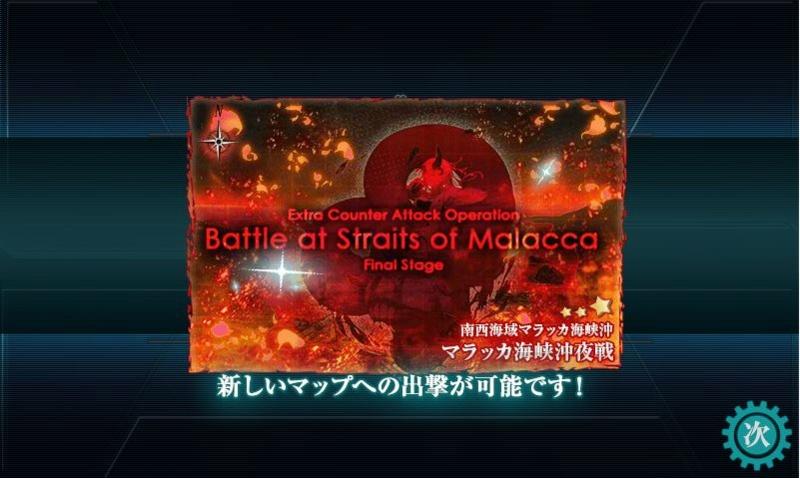 f:id:katatsuwasa:20160821164042j:plain