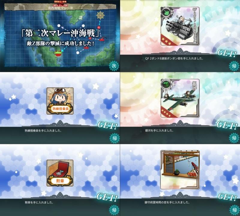 f:id:katatsuwasa:20160821164044j:plain