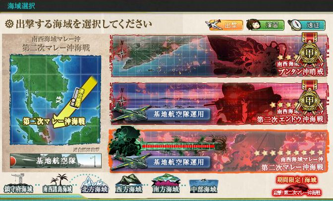 f:id:katatsuwasa:20160821164053j:plain