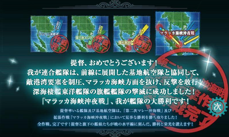 f:id:katatsuwasa:20160827223441j:plain