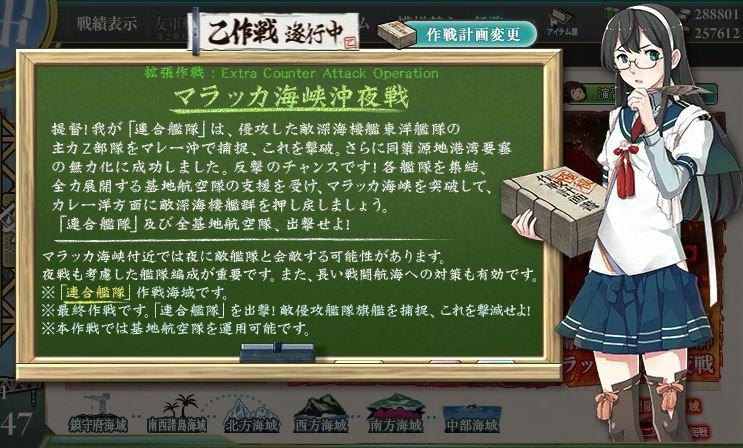 f:id:katatsuwasa:20160827223447j:plain