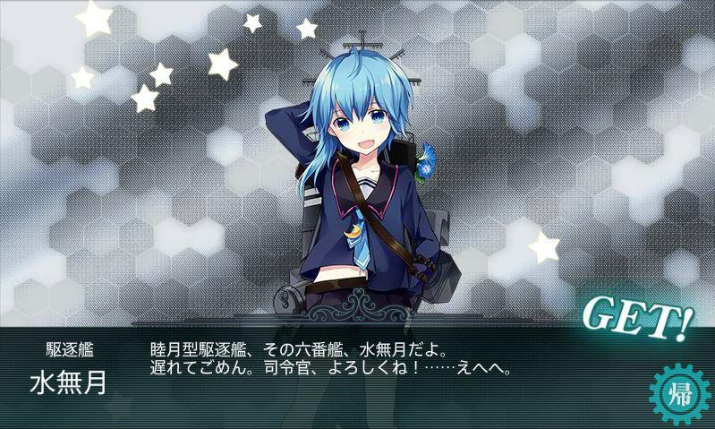 f:id:katatsuwasa:20160831214214j:plain