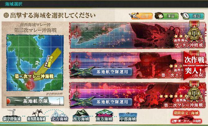 f:id:katatsuwasa:20160831214420j:plain