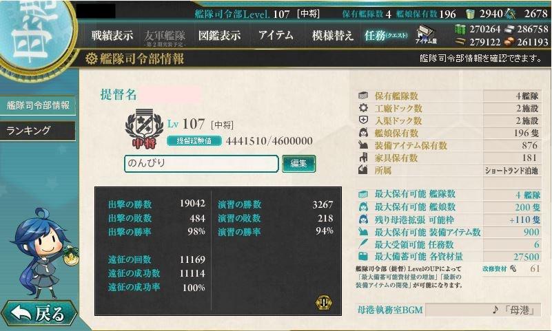 f:id:katatsuwasa:20161117211952j:plain