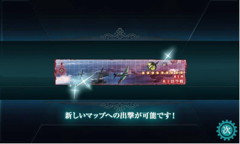 f:id:katatsuwasa:20161120140308j:plain