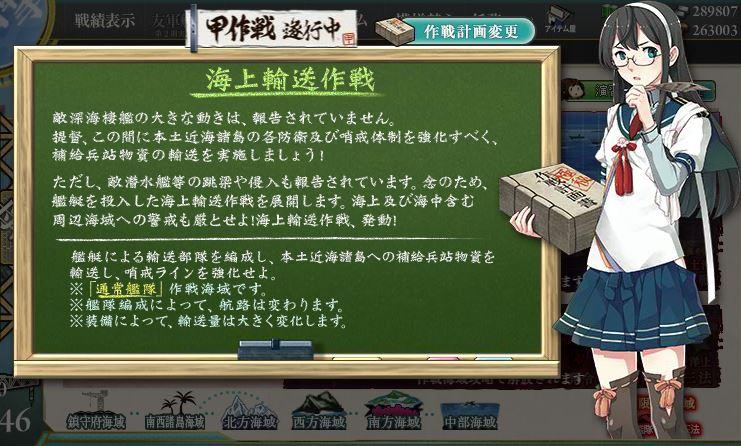 f:id:katatsuwasa:20161120140313j:plain