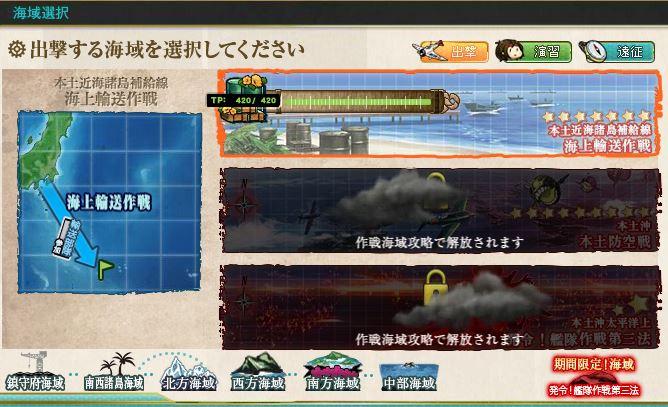 f:id:katatsuwasa:20161120140314j:plain