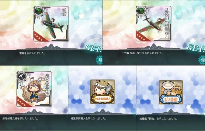 f:id:katatsuwasa:20161120140316j:plain
