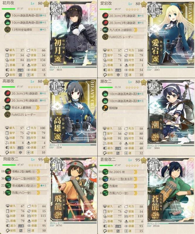 f:id:katatsuwasa:20161120212147j:plain