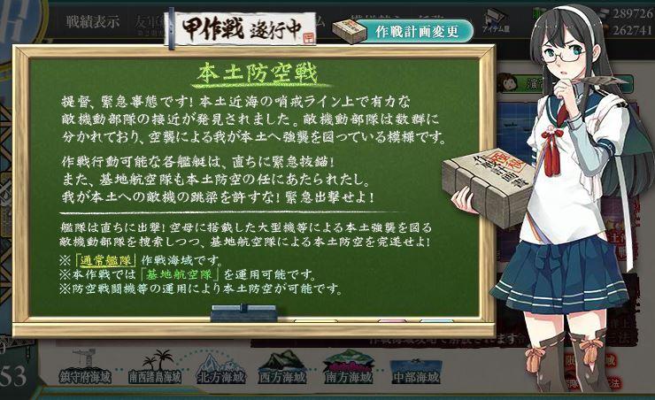 f:id:katatsuwasa:20161120212149j:plain