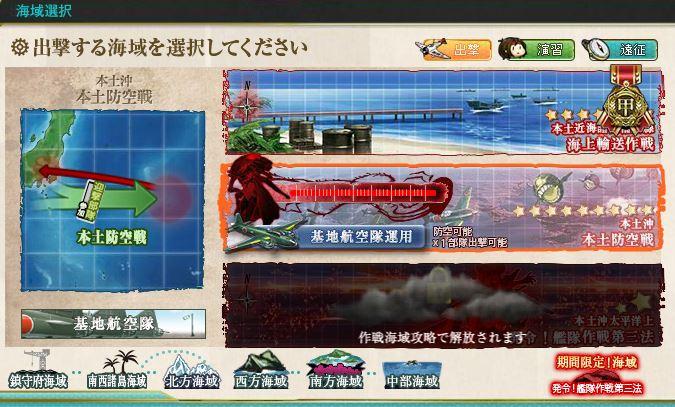 f:id:katatsuwasa:20161120212150j:plain
