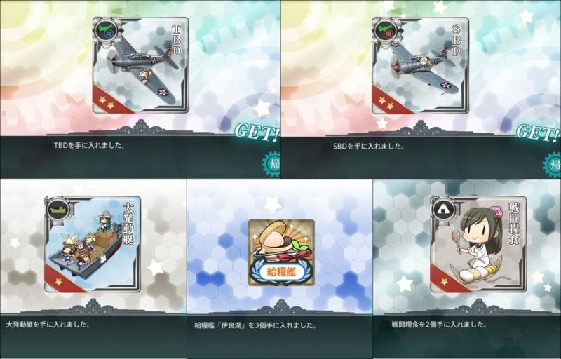 f:id:katatsuwasa:20161120212152j:plain