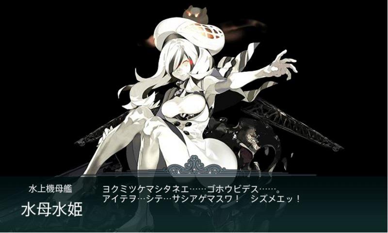 f:id:katatsuwasa:20161123172156j:plain