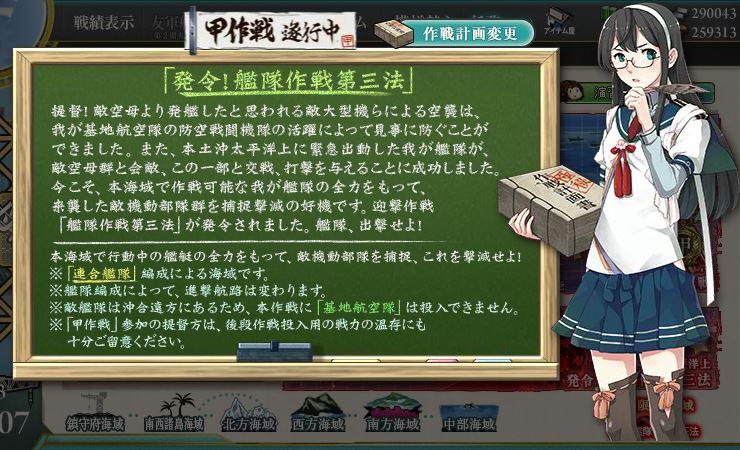 f:id:katatsuwasa:20161123172158j:plain