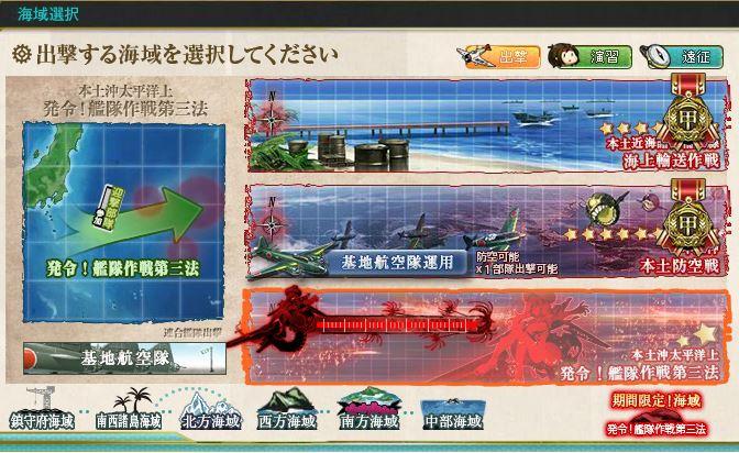 f:id:katatsuwasa:20161123172159j:plain
