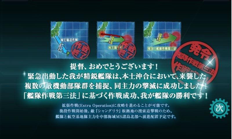 f:id:katatsuwasa:20161123172200j:plain