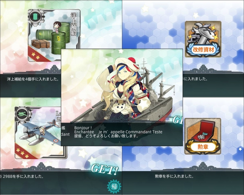 f:id:katatsuwasa:20161123172205j:plain