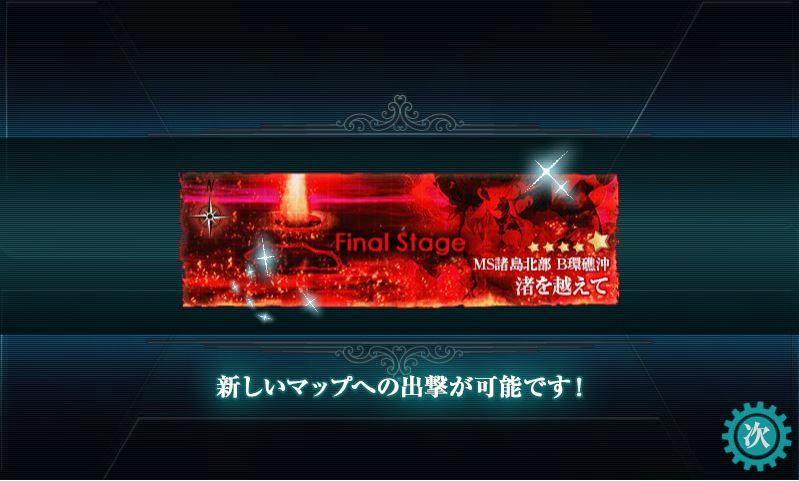 f:id:katatsuwasa:20161126165354j:plain