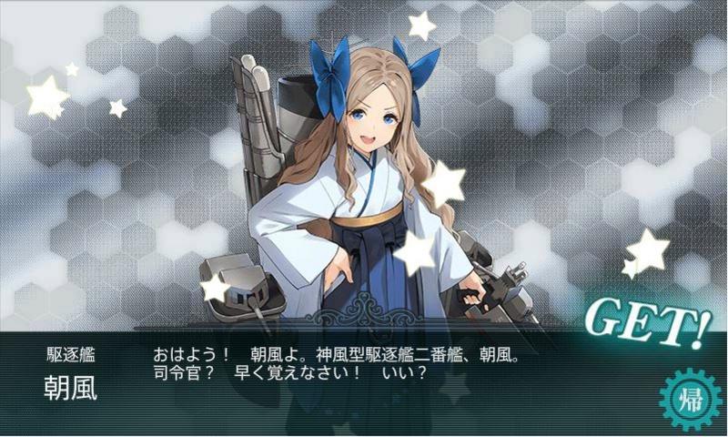 f:id:katatsuwasa:20161126165409j:plain