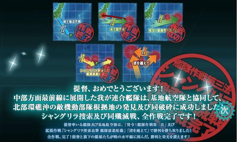 f:id:katatsuwasa:20161130213442j:plain