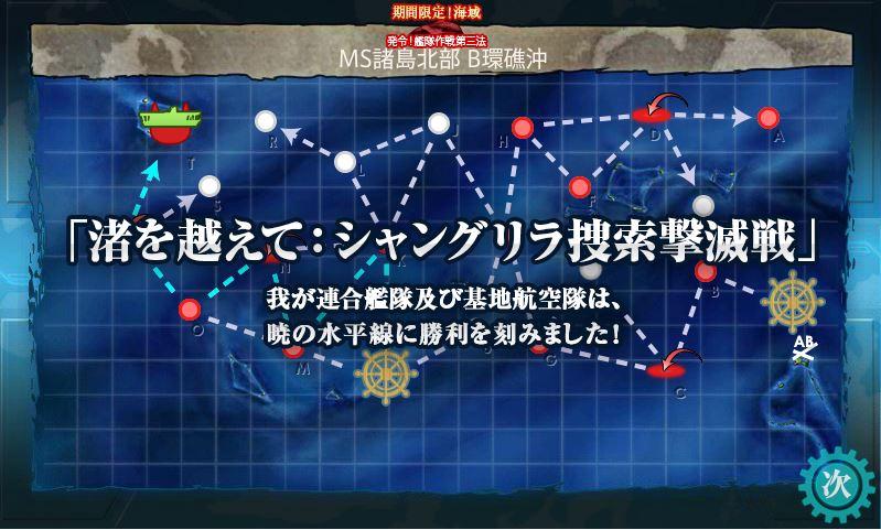f:id:katatsuwasa:20161130213444j:plain