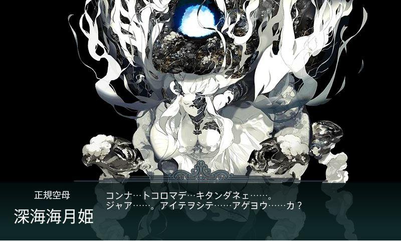f:id:katatsuwasa:20161130213454j:plain