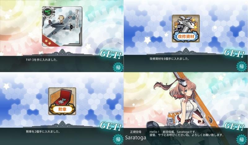 f:id:katatsuwasa:20161130213501j:plain