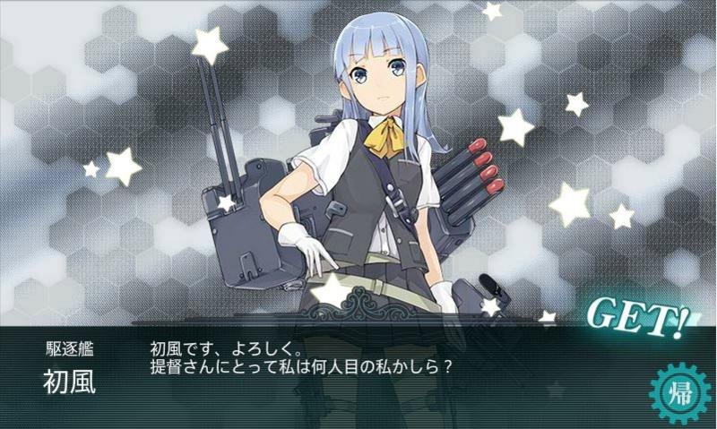 f:id:katatsuwasa:20161130213631j:plain