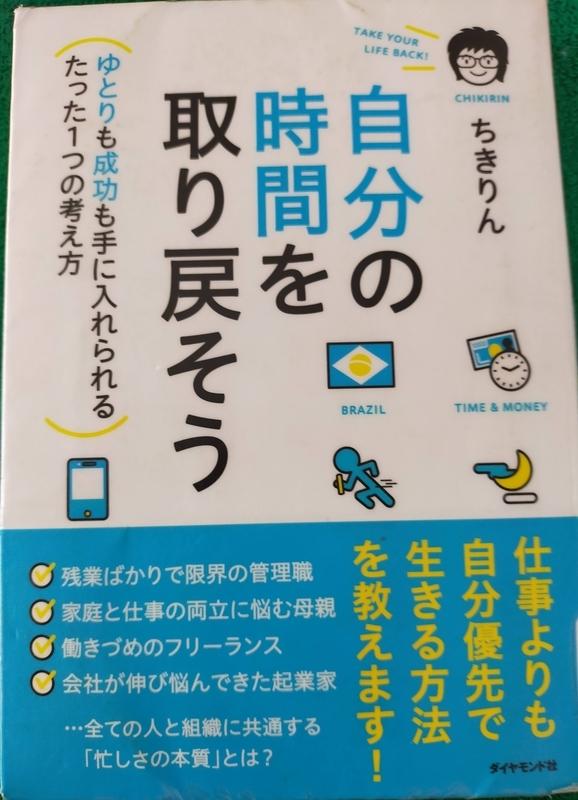 f:id:katatumuko:20210505111246j:plain