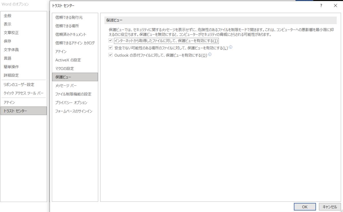 f:id:kataware8136:20210912140539p:plain