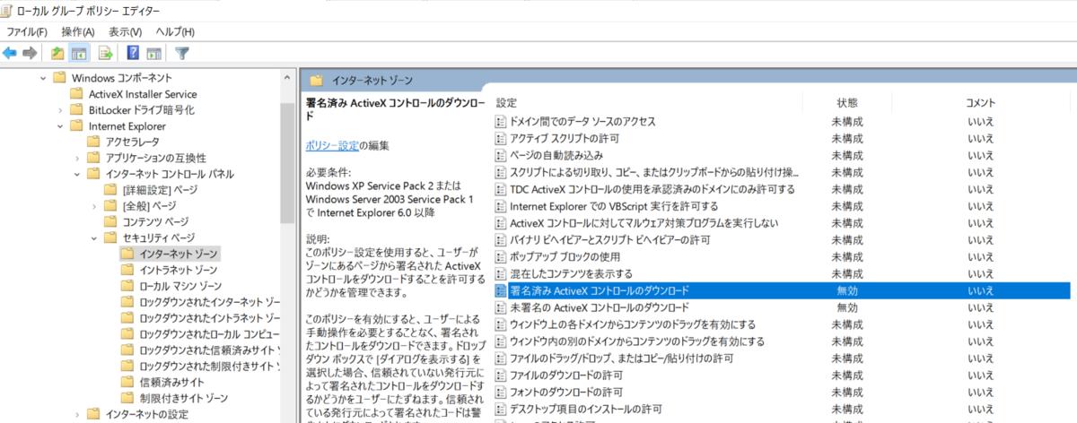 f:id:kataware8136:20210912143607p:plain