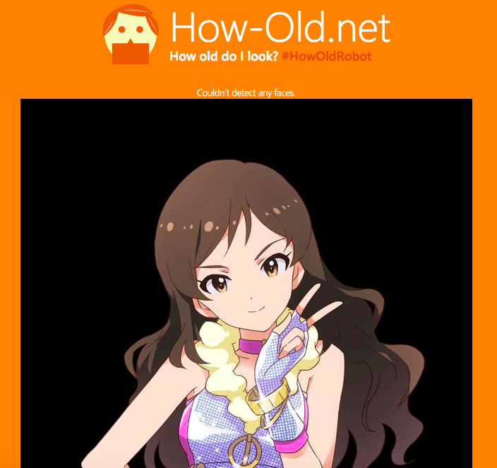 f:id:katawo:20171202175223p:plain