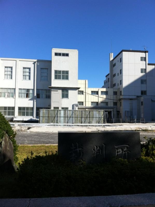 f:id:katayama-lawoffice:20111031140839j:image:w640