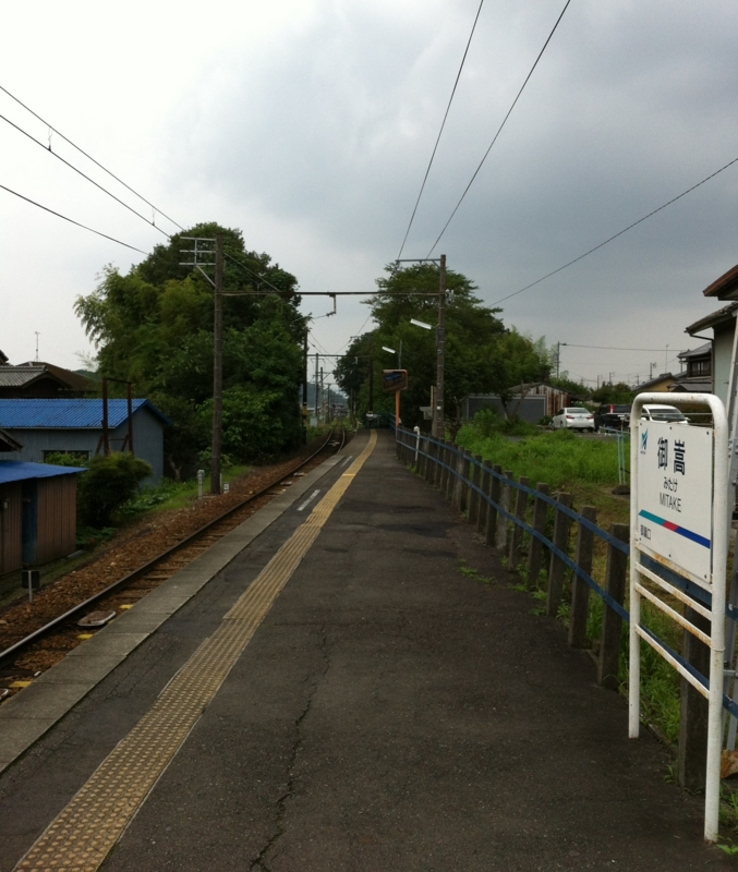 f:id:katayama-lawoffice:20120713151215j:image:w360