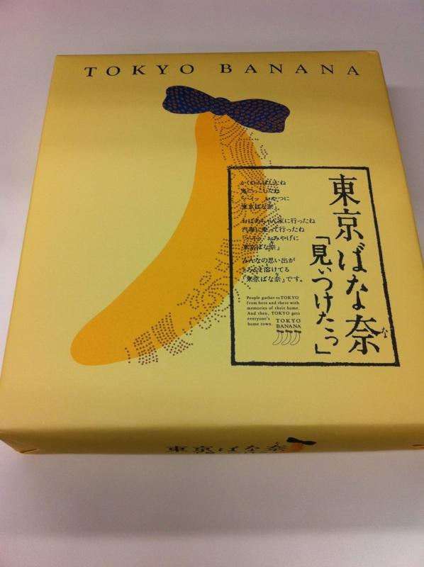 f:id:katayama-lawoffice:20130514190036j:image:w360