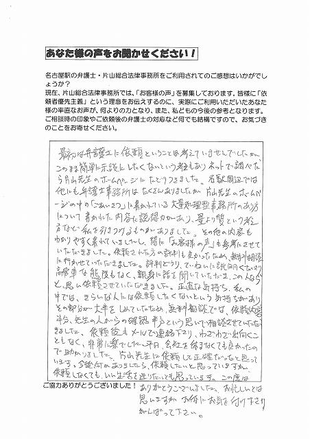f:id:katayama-lawoffice:20130906162819j:image:w640